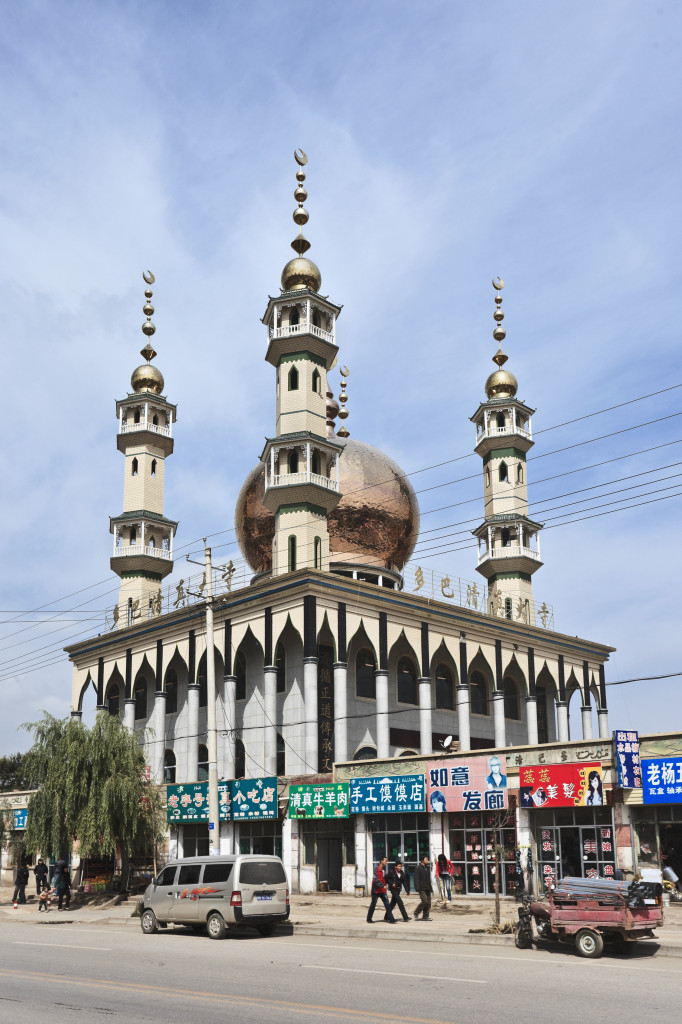 Mosque in Duoba, Qinghai