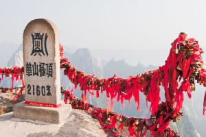 shutterstock_92991436 Shanxi, The highest peak of Mountain Hua