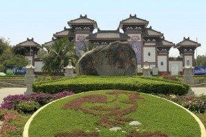 shutterstock_998301 Hainan, Buddhist Temple on Hainan