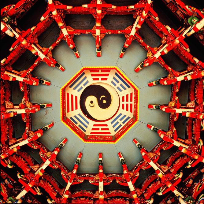 TaiChi Bagua ceiling, Daoism Temple, Fujian