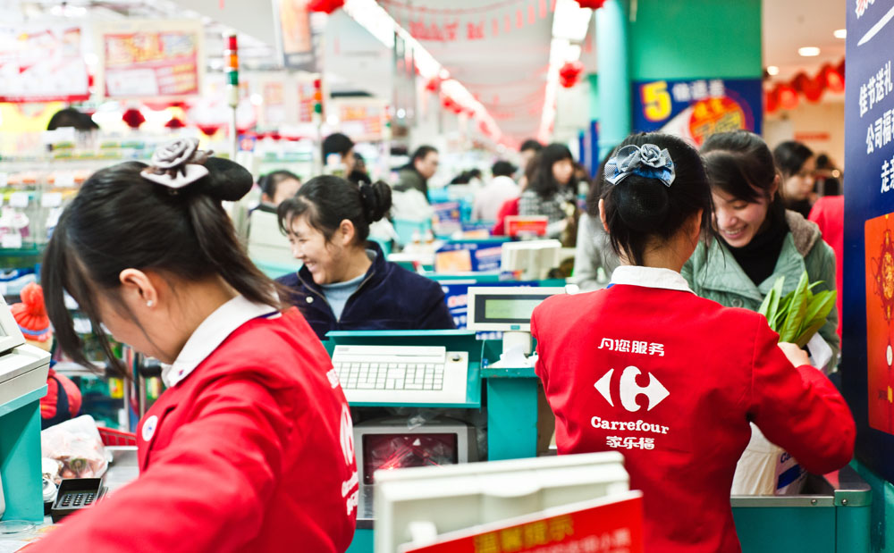 shutterstock_99935489 Chongqing, Carrefour counters in Chongqing