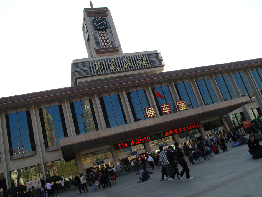 Shijiazhuang Railway Station the main railway station of Shijiazhuang, the capital of Hebei