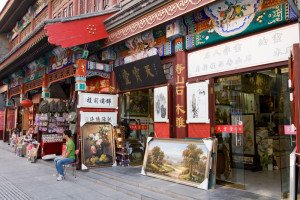 shutterstock_32147341 Tianjin, Shop sells Chinese paintings on Culture Street,