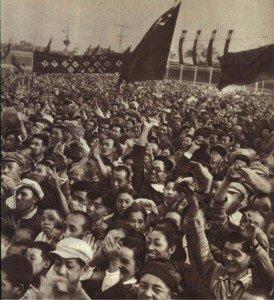 Mass Political Rallies were mandatory