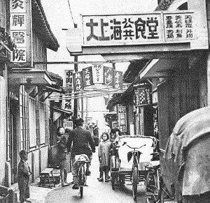 Taipei 1951