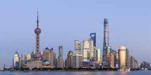 Pudong_Shanghai_November_2017_panorama