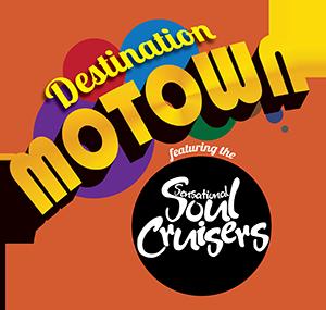 motown-logo-small-02