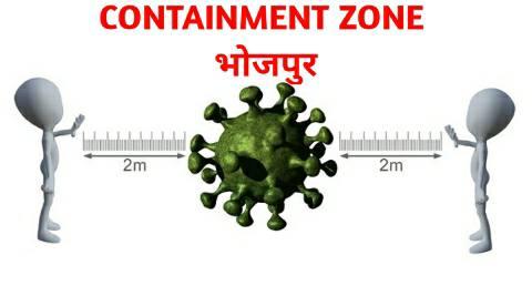 containment zone Ara