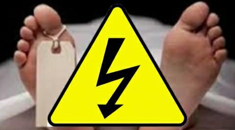 बिहिया-बिजली के चपेट में आने से महिला की मौत