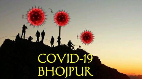 Corona positive youth played cricket with nine companions