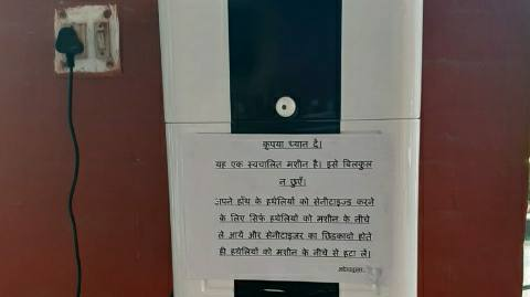 Provision of censored sanitizer machine in Krau-labies including Divisional Office