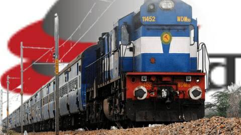 रेलवे का फैसला- बिहार में लॉकडाउन के बीच ट्रेनों का परिचालन रहेगा जारी