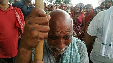 शहीद जवान चंदन यादव का पार्थिव शव पहुंचा पैतृक गांव