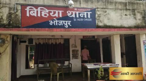 Bihiya- Dakbangla- police