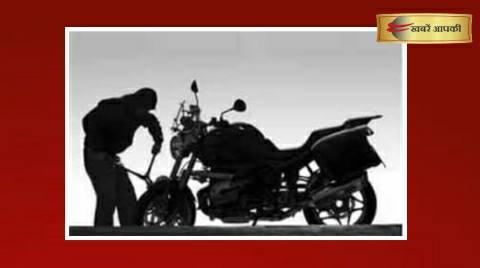 आरा में बाइक चोरी का प्रयास कर रहे युवक की धुनाई- पुलिस को सौंपा