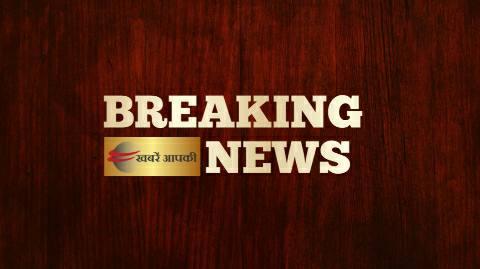 आरा में बाजार से घर लौट रहे युवक की गोली मारकर हत्या