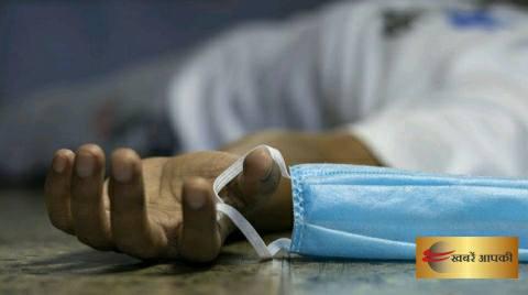 कोरोना से भोजपुर के दो लोगो की पटना में मौत