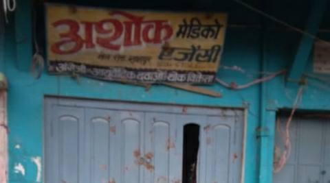 शाहपुर में युवक की मौत के बाद दुकान को सील किया गया