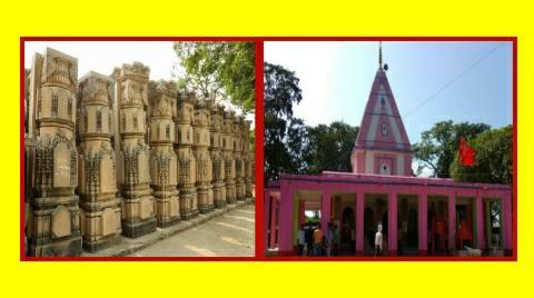 भोजपुर के महथिन माई (बिहिया) की मिट्टी राम मंदिर भूमि पूजन हेतु भेजा गया