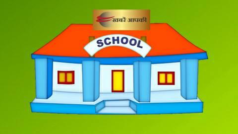 भोजपुर के बिहिया में एचएम सहित नौ शिक्षक स्कूल से गायब, स्पष्टीकरण