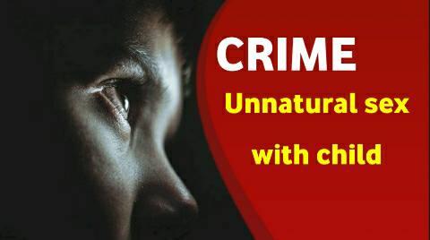 आरा में दस साल के बच्चे के साथ अप्राकृतिक यौनाचार- आरोपित गिरफ्तार