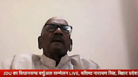 भोजपुर जिले के चार विधानसभा क्षेत्रों में जदयू ने की वर्चुअल संवाद