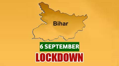 6-September-bihar-lockdown