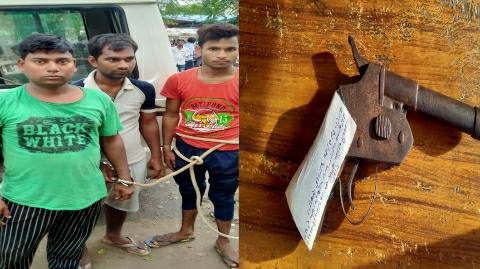Arrested-in-bhojpur-weapons.jpg