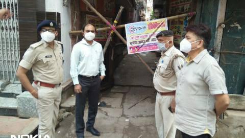Bhojpur-DM-SP-containment-zone
