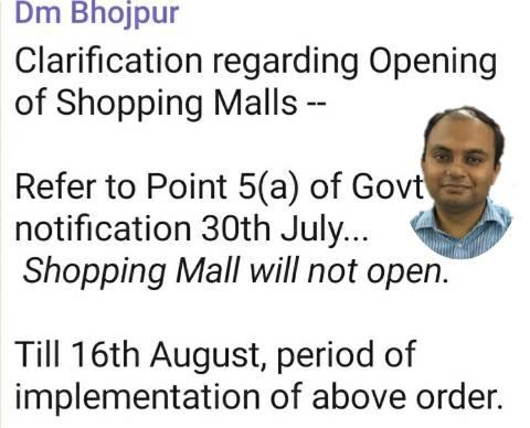 DM.-Bhojpur-message