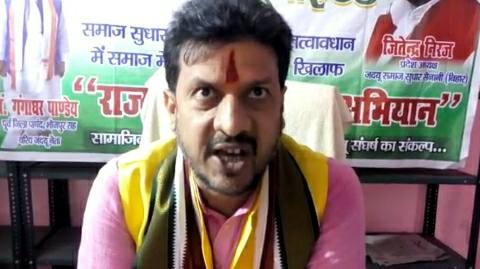 Gangadhr-pandey-jdu