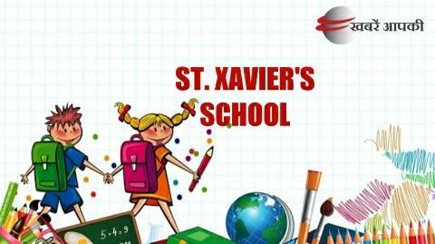 भोजपुर: विद्यालय ने माफ किया दो माह का स्कूल फीस