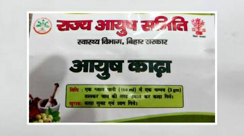 Ayush-kadha