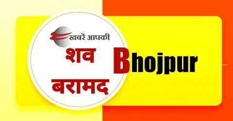 Belghat-dead-body-Bhojpur-Bihar