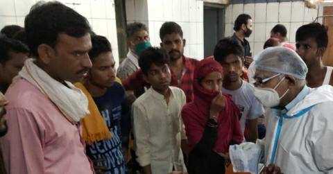Bhojpur-Breaking-News