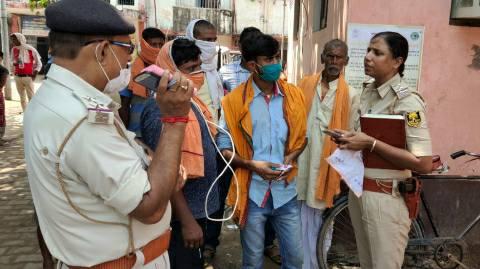 Bhojpur-police-man-hospital