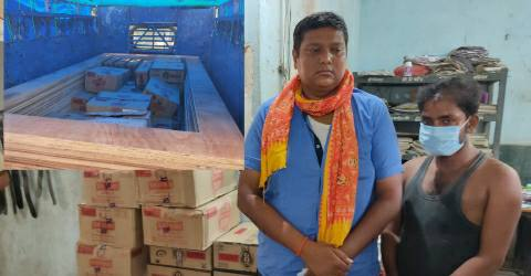 Jagdev-Nagar-Ara-foreign-liquor-arrested