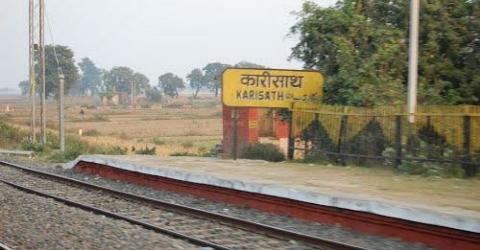 ara-karisath-station.jpg