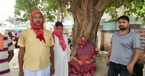 Kaunra-woman-man-ara-jagdishpur
