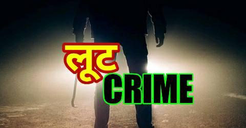 Piro BSF jawan-Bhojpur-loot-crime.jpg