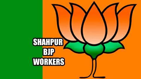 SHAHPUR-BJP-WORKERS