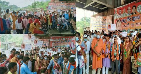 Shweta Singh BJP-BHojpur