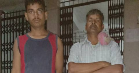 Agiyao-Bazaar-Police-car-pistol-Bullets-Arrested