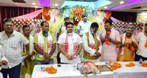 Ara-BJP-Business-Cell.jpg