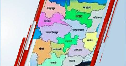 Bhojpur-district