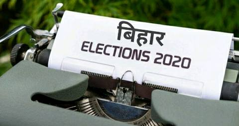 Bihar-MLA-election