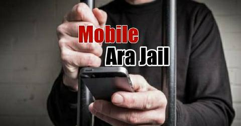 Mobile-Ara-Jail.jpg