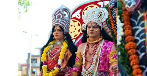 Sussehra-Ara-Ram-sita