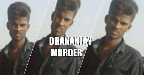 Ara-Gangi-shot-Dhananjays-murder.j