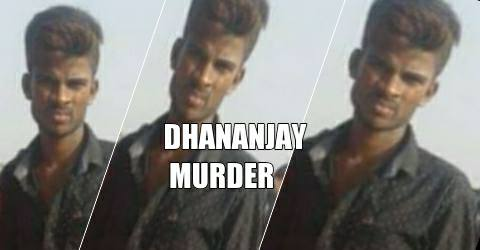 Dhanjay murder case.jpg